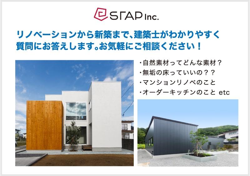 仙台のリフォーム専門店 ダイクショールーム リフォームフェア メーカー展示品