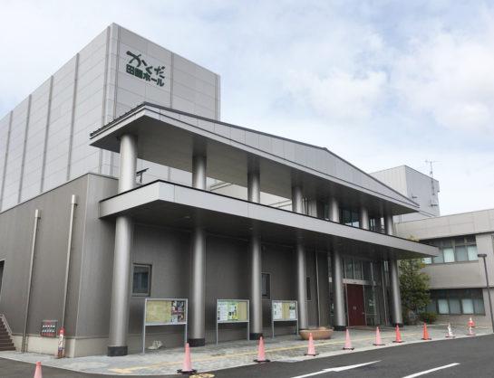 【終了しました】角田市リフォームフェア 2020/07/26開催