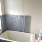 浴室改修_施工前写真