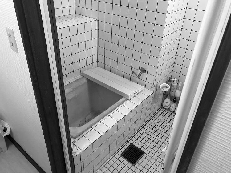 白石市A邸 お風呂リフォーム 約160万円/工期10日間 施工前